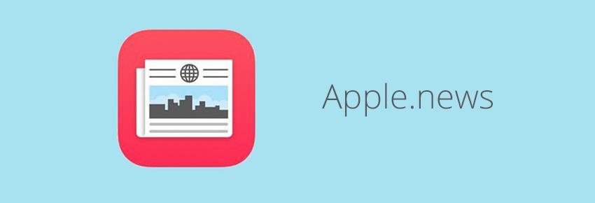 apple.news new domain name