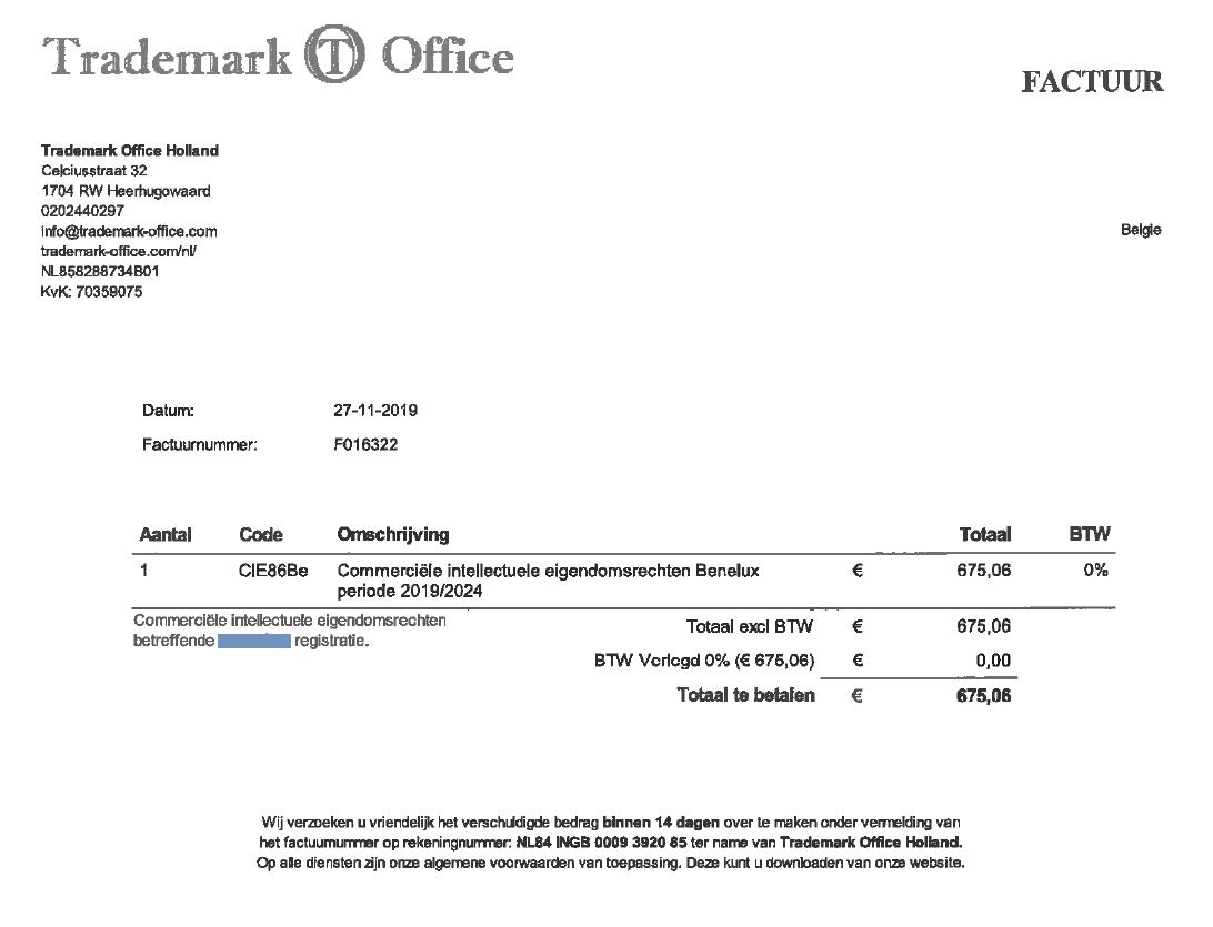 Example phishing mail November 2019
